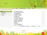 北京美门文化发展有限公司