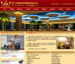 天鹅湖大酒店/ktv/运动公园