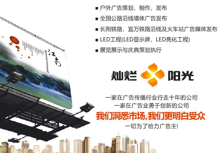 灿烂阳光广告传媒新服务器(独享一台)进驻金键盘网络