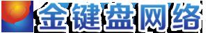 官网-荆门金键盘网络公司,荆门亚搏体育ios下载苹果版建设公司,荆门做亚搏体育ios下载苹果版公司,网络公司,亚搏体育ios下载苹果版建设,亚搏体育ios下载苹果版制作,网页设计,建亚搏体育ios下载苹果版,沙洋钟祥的网络公司